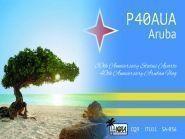 P40AUA Aruba