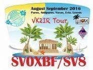 SV0XBF/SV8 Greece