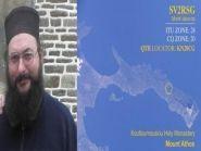 SV2RSG Mount Athos