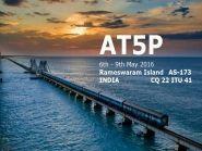 AT5P Остров Рамешварам