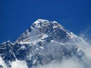 9N7NH Nepal
