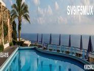 SV9/F5MUX Crete Island