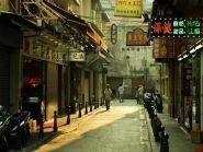 XX9TXN Macau
