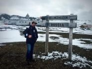 RI1ANO Bellinghausen Station King George Island South Shetland Islands
