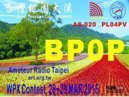 BP0P Taiwan