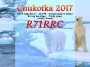 R71RRC Arakamchechen Island