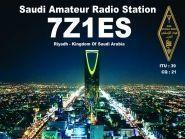 7Z1ES Saudi Arabia