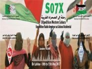 S07X Сахарская Арабская Демократическая Республика