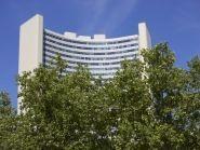 4U30VIC Международный Центр в Вене