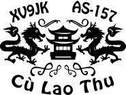 XV9JK XV9JK/P Cu Lao Thu Island