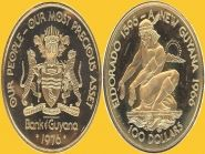 8R1PY Гайана