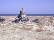 A45WH/P Masirah Island