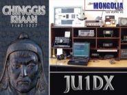 JU1DX Mongolia CQ WW WPX SSB Contest 2010