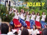 JD1BLY Chichijima Island 2010