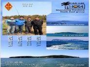 BD4KYA BG4LJW Jiming Island