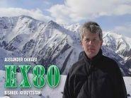 Киргизия EX8O