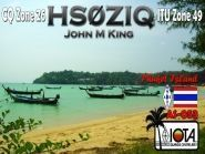 HS0ZIQ Phuket Island
