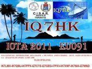 IQ7HK Isola Grande
