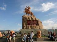 Монголия JT1LU