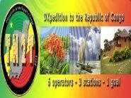 Пуэнт Нуар Конго TN2T