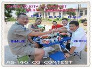 BD4KYA/4 BD4KRB/4 BG4KLA/4 Jiming Island