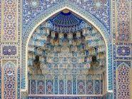 UK/UA1ZEY Uzbekistan 2013