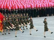 Северная Корея P5 Проект