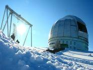 UE44F Специальная Астрофизическая Обсерватория