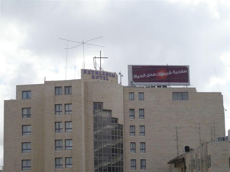 Антенны E44M Вефлеем Палестина