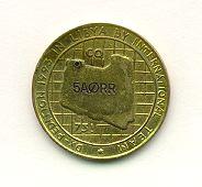 5A0RR Ливия Монета