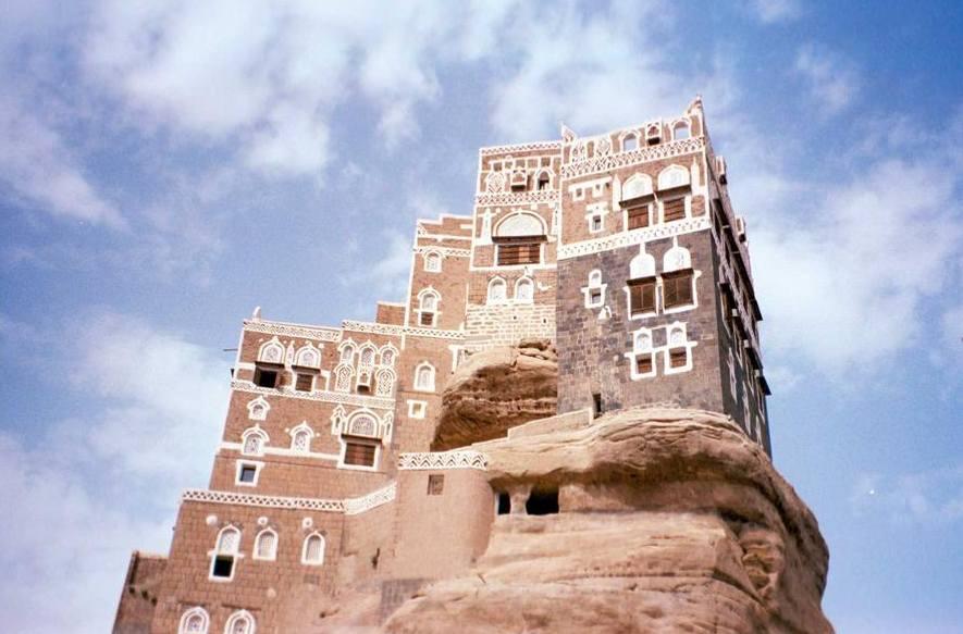 7O Yemen