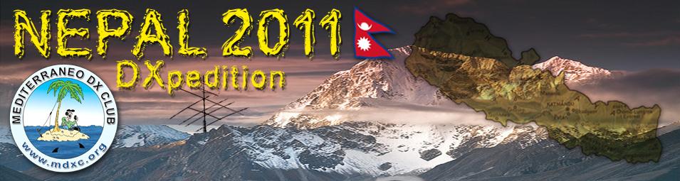 9N0MD Непал