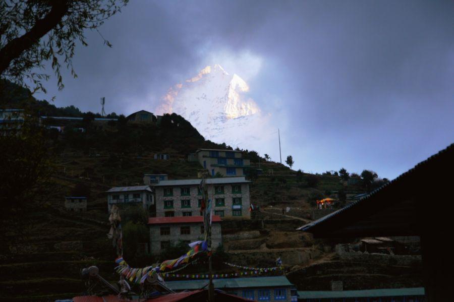 Nepal 9N7AH