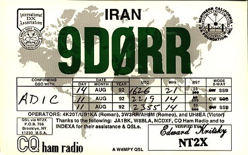 QSL 9D0RR Иран 4K2OT 3W3RR UH8EA N8OO