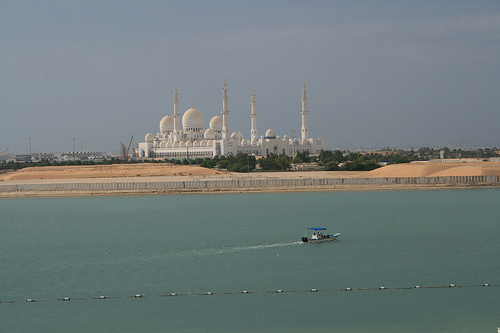 Abu Dhabi DX News A65BX