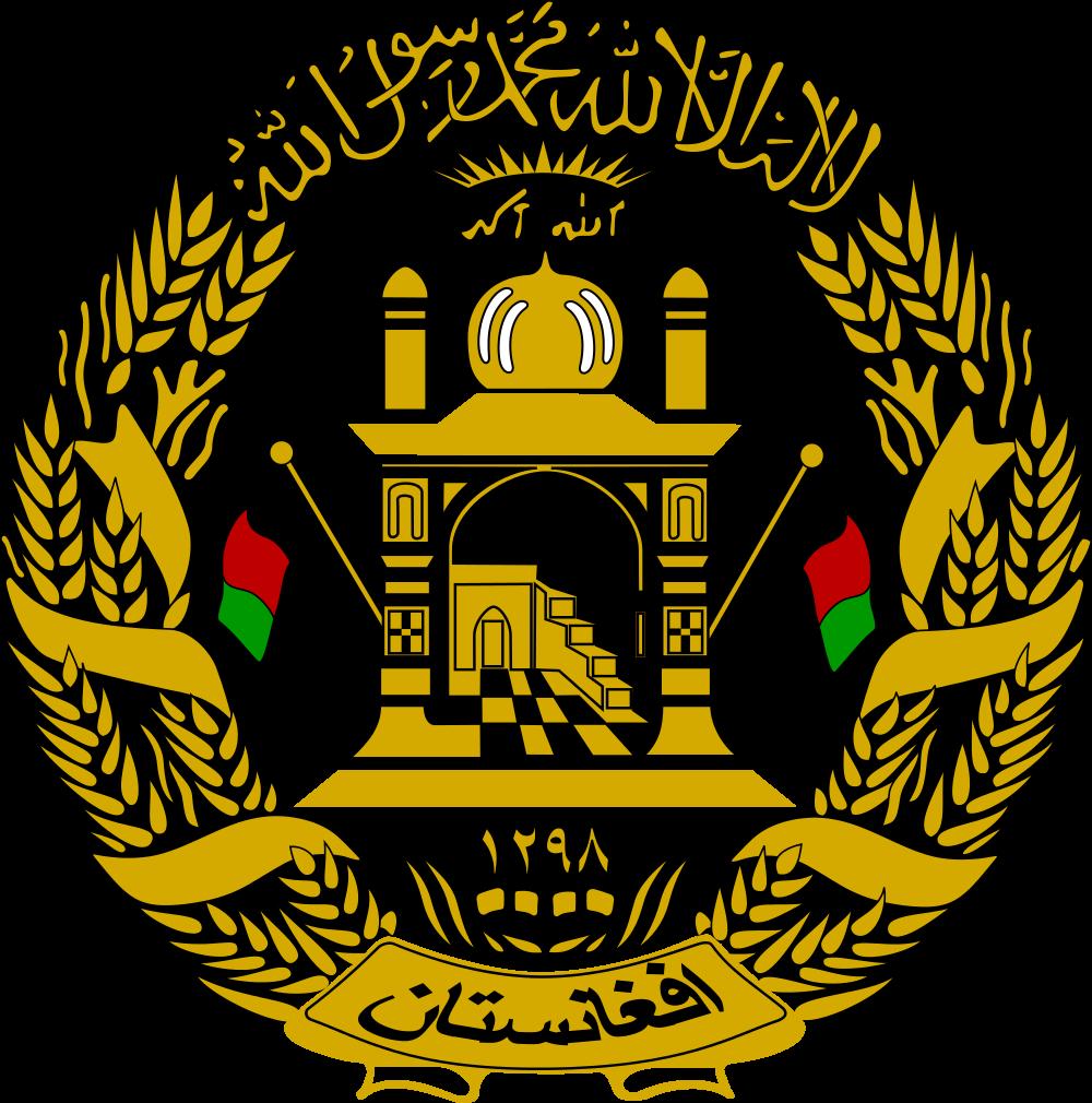 Afghanistan Emblem of Afghanistan