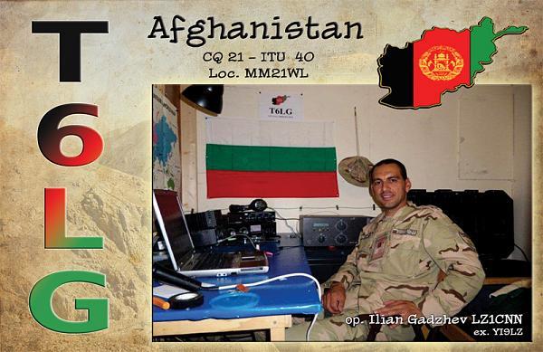 Afghanistan T6LG QSL