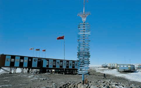 Антарктида Станция Молодежная RI1ANA