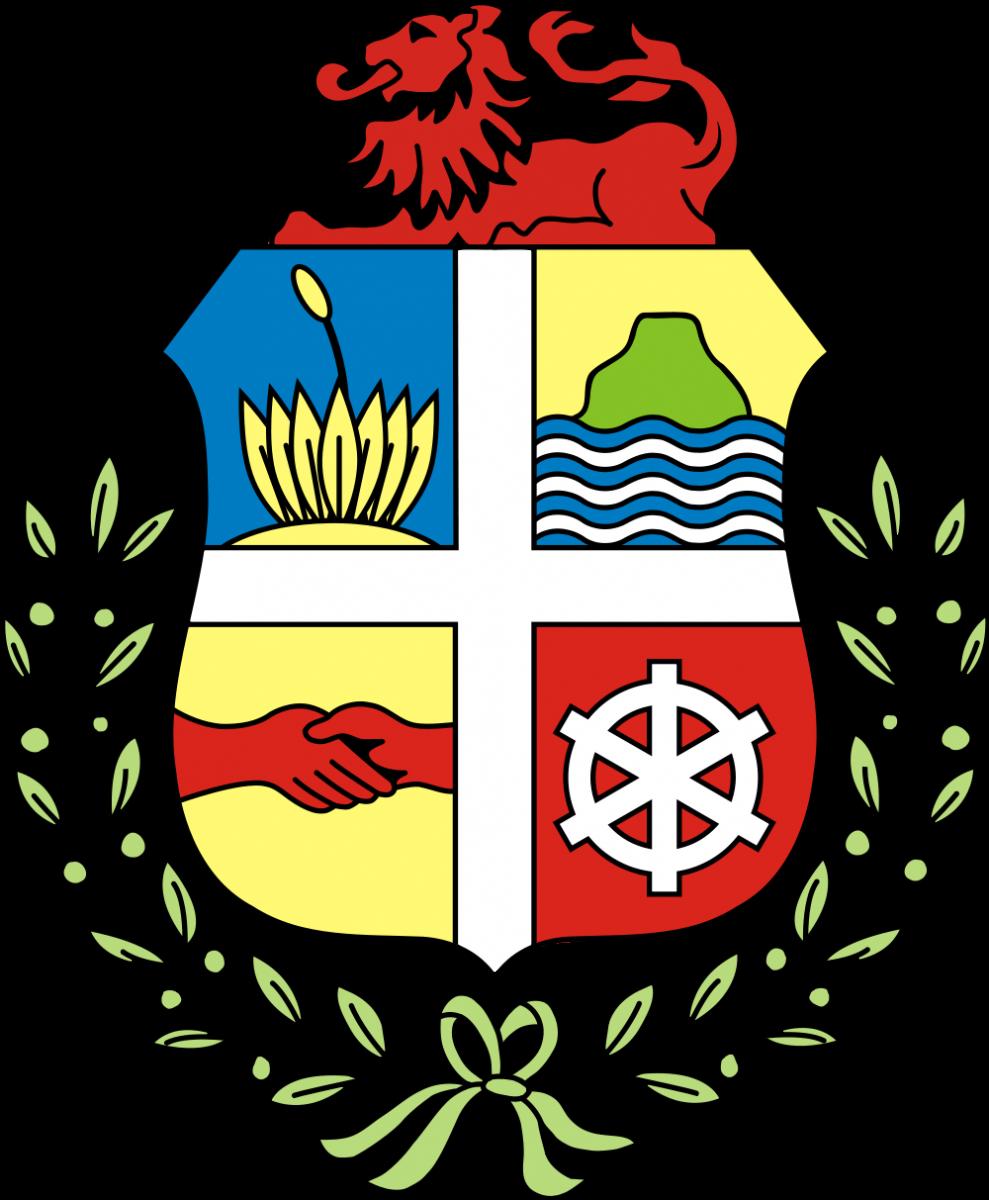 Аруба Герб острова Аруба