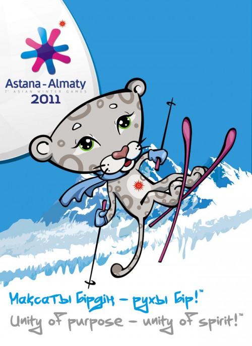 7 Азиатские Зимние Игры Алматы Астана Казахстан 2011