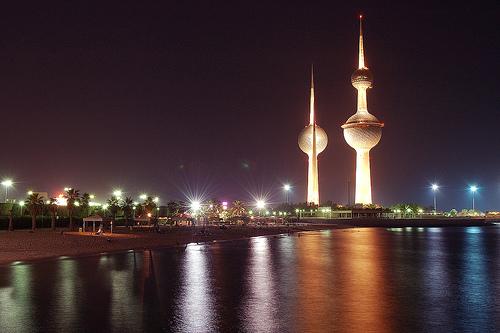 Bahrein A92KT