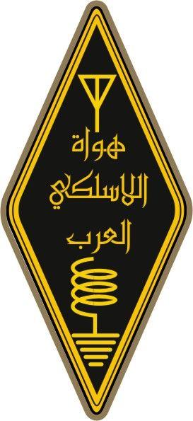 Бахрейн Логотип Лиги Радиолюбителей Бахрейна A91WTIS