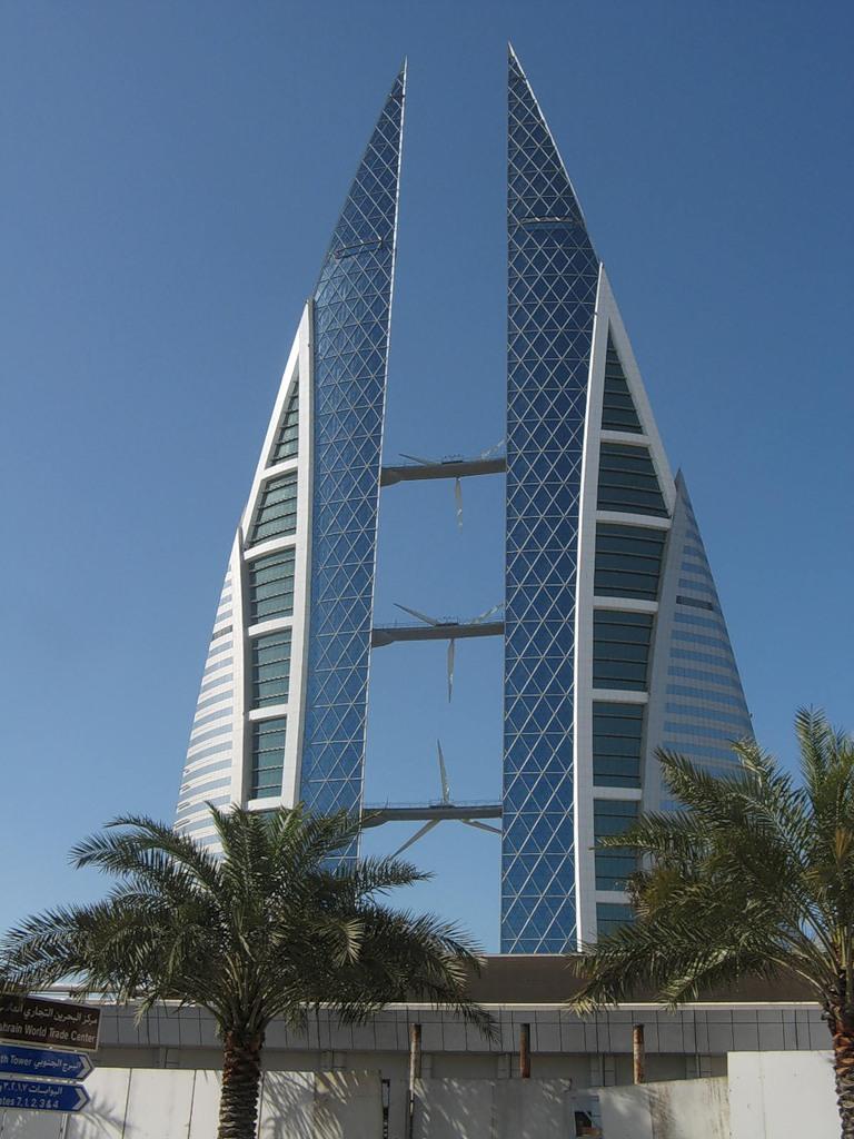 Bahrein DX News A92KT