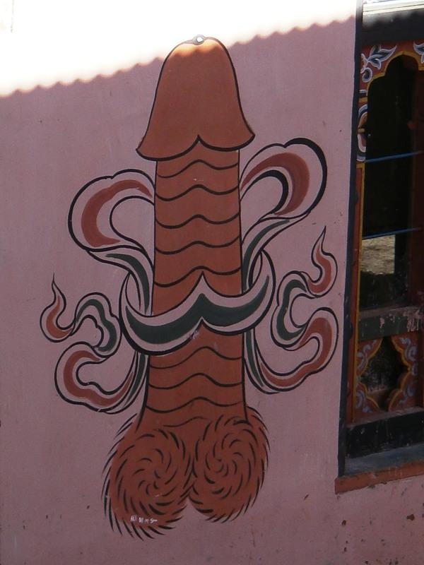 Бутан A52AB DX Новости