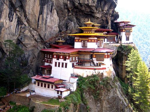 Bhutan A52IR A52PP A52PC A51B