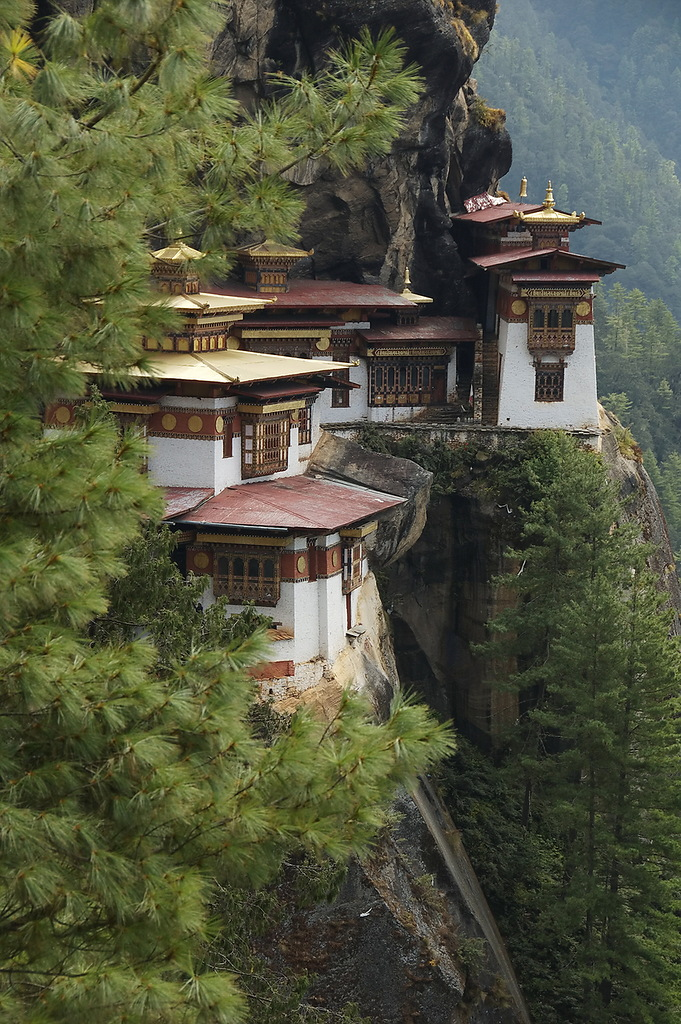 Bhutan A52JF
