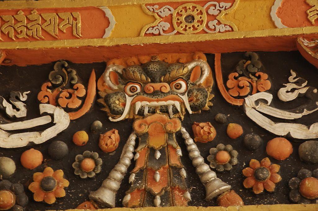 Bhutan A52JR DX News