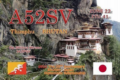 Bhutan A52SV QSL
