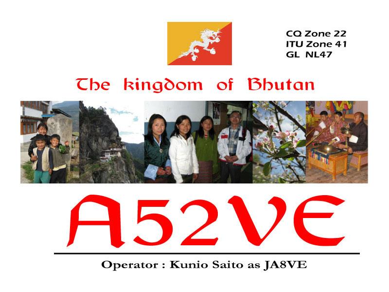 Bhutan A52VE