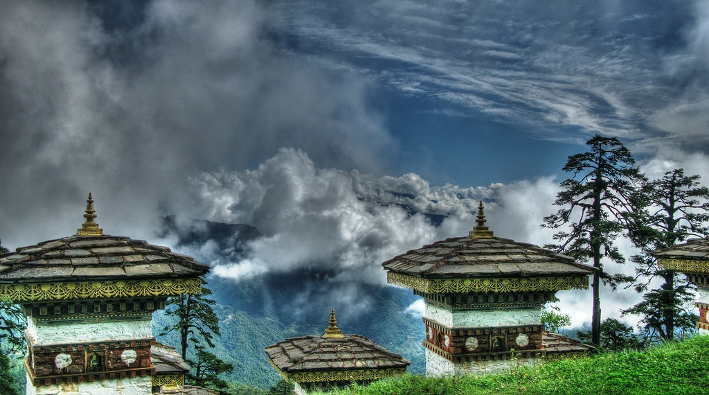 Bhutan A52YB